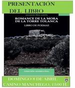 Presentación del libro de poemas de Salvador Pérez Martín