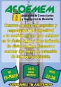 Asociación de Comerciantes y Empresarios de Membrilla